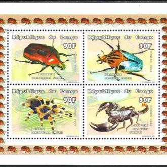 КОНГО 1999 ** Фауна Насекомые Жуки Пауки Скорпионы МЛ MNH