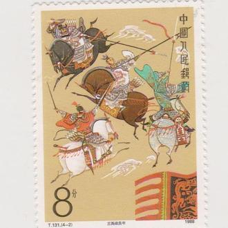 1988 Китай №2207 (Мі) Китайская клоссическая литература**