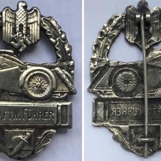 большой Знак  Kraftw.Fuhrer