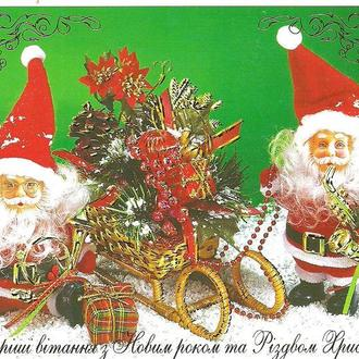 Україна Поштова картка з ОМ З 8 Березня! Зам. 4-3542 Тираж  61 000