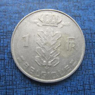 монета 1 франк Бельгия 1970 французский тип