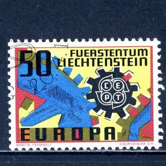 Лихтенштейн. ЕВРОПА (серия) 1967 г.