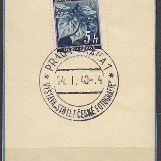 Рейх, 1940 г., спец гашение