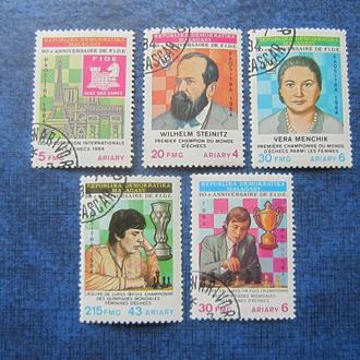 5 марок Мадагаскар 1984 шахматы