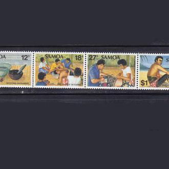 GB Самоа  1981 г MNH - тату / наколки