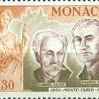 Монако 1966