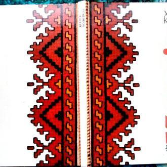 Колотило Ксенія.  Альбом.  К. Мистецтво 1991. 112 с.:іл.  екст українською, німецькою, англійською т