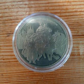 Монета 5 грн. Сорочинський ярмарок / Сорочинская ярмарка 2005 рік
