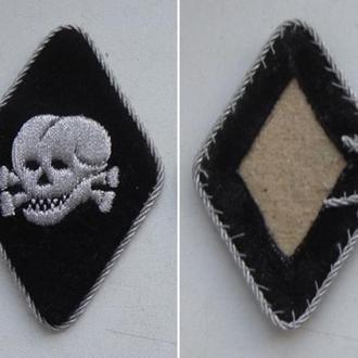 Нарукавный ромб дивизии СС «Мертвая Голова» («Totenkopf»). Офицер. (копия)