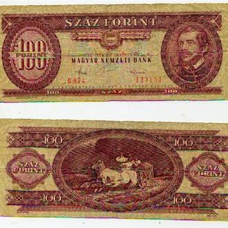 Венгрия 100 форинтов 1980 !!!