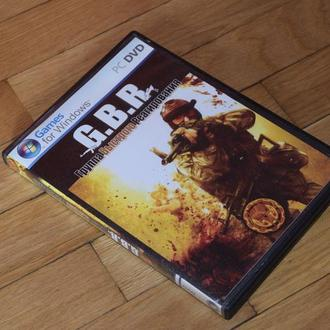 G.B.R. группа быстрого реагирования игра для windows dvd диск 2003г