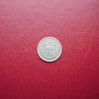 Великобритания 6 пенсов 1943