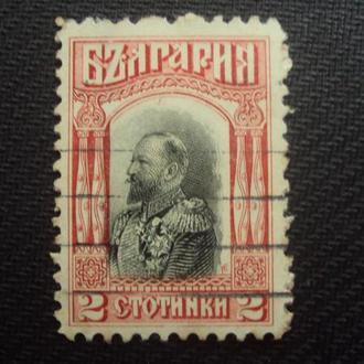 Болгария 1921г. гаш.