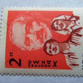 марки- с 1 гр Болгария--(А2) - гашеные-Х конгресс