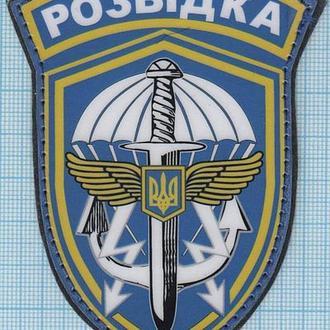 Шеврон ВМС Украины. Флот. Спецназ. Боевые пловцы. Разведка.