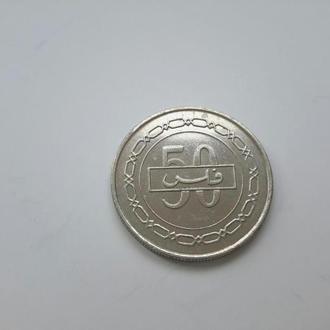 Бахрейн. 50 филс  2007 год.