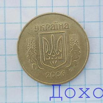 Монета Украина Україна 50 копеек копійок 2006 гурт мелкие насечки №3
