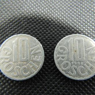 Австрия 10 грошен две монеты 1992 и 1994 года стоимость за обе