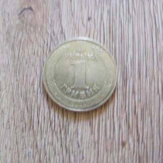 1 гривна 2005 года
