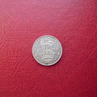 Великобритания 1 шиллинг 1944. Английский герб