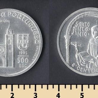 Португалия 500 эскудо 1995