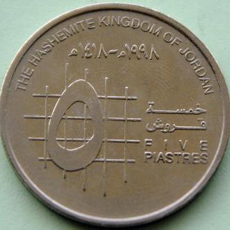 (А) Иордания 5 пиастров, 1998