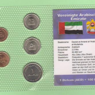 Набор монет ОАЭ набір ОАЕ блистер запайка пластик