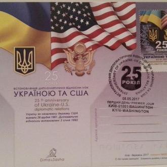 Україна 2017 Поштова картка Україна-США