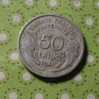 Франция 1941 год монета 50 сентим !