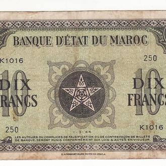 Марокко 10 дирхамов 1944 нечастая