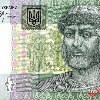 Украина_ 1 гривня 2005 року UNC Стельмах ИК оригинал
