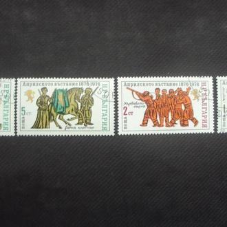 Болгария 1976г.гаш.