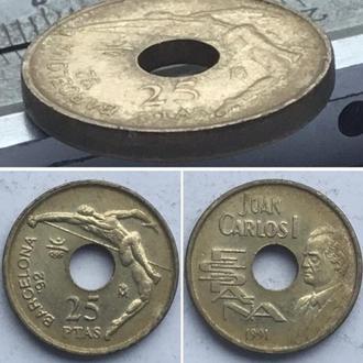 Испания 25 песет, 1991г. XXV летние Олимпийские Игры, Барселона 1992 /Король Хуан Карлос I