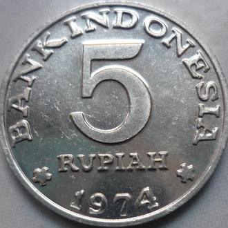Индонезия 5 рупий 1974 состояние