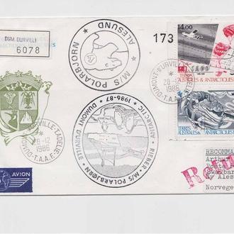 Фауна .  TAAF / ТААФ 1986 г - геральдика - 2а скана - см печати