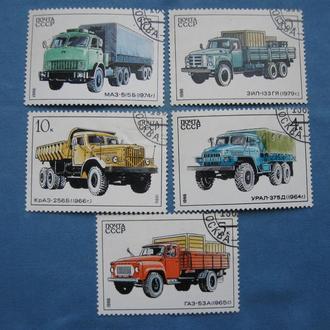 СССР 1986 год Автомобилестроение