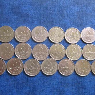 19 монет СССР по 3 копейки разные годы