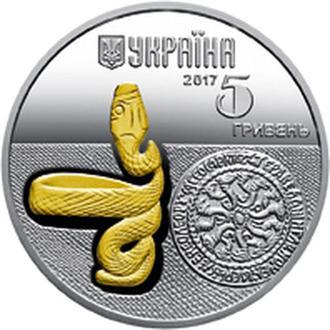 5 гривен 2017 года, Украина (Змея, фауна), серебро, UNC