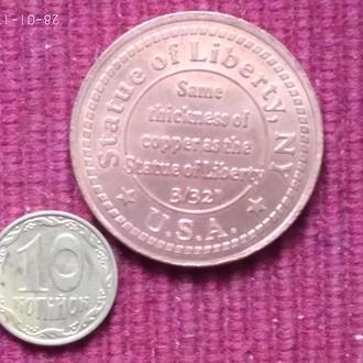 Памятный монетовидный  жетон.