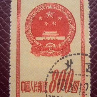 Китай.1951г.