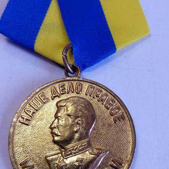 За победу над Германией глазами украинских патриотов