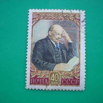 СССР. 1957 Ленин  *