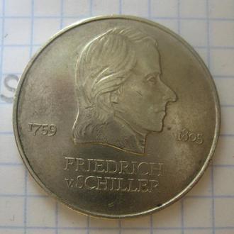 ГДР, 20 марок 1972 г. (ФРИДРИХ ШИЛЛЕР).