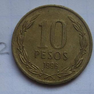 ЧИЛИ, 10 песо 1996 года