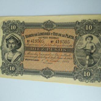10 песо 1883 Уругвай, оригинал, unc-a-unc, Rare!