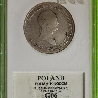 Польша 5 злотых 1830 ОРИГИНАЛ