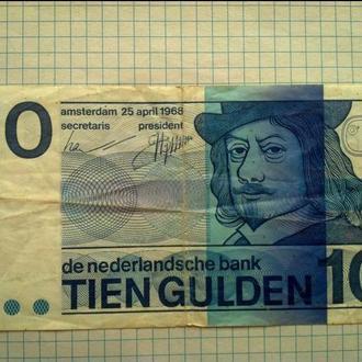 Голландия 10 гульденов 1968