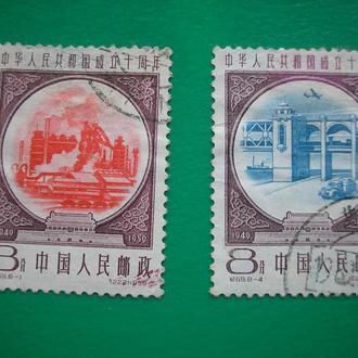 Китай 1959 Промышленность Революция  *
