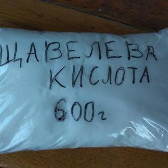 Щавелева кислота 500 грам для реставрації ВВВ