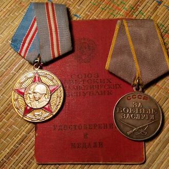 За боевые заслуги, 1945г, редкий док с фото!